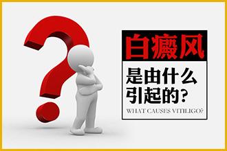 南京华夏皮肤病医院是几级医院