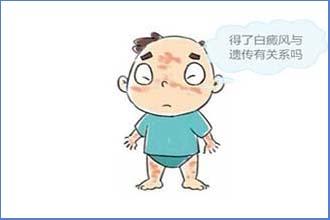 小男孩怀疑腋下白癜风-有哪些症状