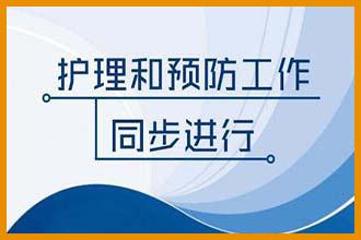 南京华夏白癜风医院有人去过没有