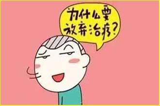 脸部白癜风的早期症状是什么