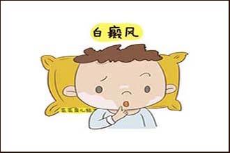 女性白癜风患者在早期有哪些症状