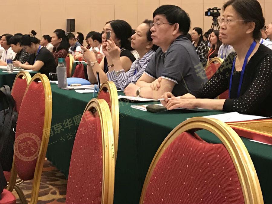 皮肤专业委员会第二届学术年会在北京开幕,夏敏主任受邀出席