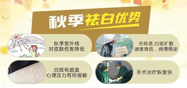 """""""践行公益,援助惠民"""",南京华厦秋季大型公益援助计划正式启动"""